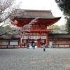 京都旅行(2,3,4日目)