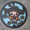 茨城県水戸市のマンホール