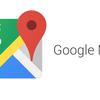 【朗報】Googleマップで「現在位置の共有」ができるようになるぞー これはいろんな使い方ができるな