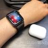 【音楽をより身近に】Apple WatchとAirPods Proの組み合わせが最高すぎる件について