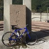 【サイクリング】猪野ダムに行ってきました