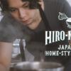 【電波通信】水嶋ヒロのYouTube番組主題歌「BANZAI JAPAN」が最高すぎる