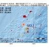 2016年09月10日 18時34分 奄美大島近海でM3.1の地震