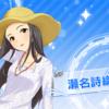 2017.9.18 シンデレラキャラバン最終日