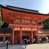 京都旅行に行ってきました