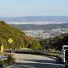 暗越奈良街道 大阪~奈良を歩く その4 (暗峠~追分)