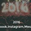 2016年総まとめ:マーケターが押さえておきたい各SNSのトレンド-Facebook、Instagram、Messenger編