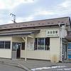 《11.3.11》被災地東北2018さんりく巡礼/ <報告記05>-亘理町①-浜吉田駅