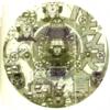 西陣 「パチンコ大賞13」の盤面画像&情報