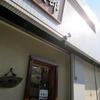 【今週のラーメン826】 ラーメン燈郎 (東京・新小岩) ラーメン 普通盛
