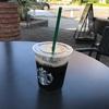 敵が現れた。テラスでコーヒー飲みながら仕事