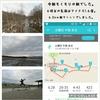 2018年4月14日(土)【クリーンアップ大作戦&丘の景色は・・・の巻】