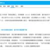 香港IPO:6618 京東健康 (6618 JD Health International Inc.)話題のIPOはすすすっと上がって+56%。近々上場予定のリスト記事も貼ってみる。