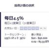最新 HYIP 情報 ★★★「 LENSEN GROUP LIMITED 」★★★ のご紹介