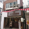 三ツ矢堂製麺川越店の 濃厚チーズつけ麺