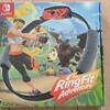 Nintendo Switch「リングフィットアドベンチャー(Ring Fit Adventure)」を購入しました