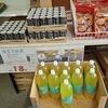 ご近所に食品ロス削減ショップ ecoeat 発見!!!