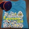福知山マラソン2016を振り返って・・・