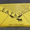 ヤギは手紙を食べるのか『EAT&WRITE』の感想