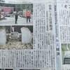 今日の 中日新聞