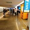 台湾のSIMカードは桃園国際空港で余裕で買える。