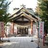 札幌市神社例祭2017⑦西区「発寒神社」・「上手稲神社」・「西野神社」