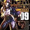 「BLACK LAGOON」悪役面のロックは「正しい」人間ではなかったのかという話