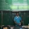 ラオスのクレープ「パラタ(ローティー)」を屋台で食べる!(動画あり) @ ビエンチャン