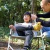 兄の買った山で甥っ子の髪を切る美容師 #6