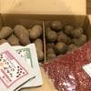 北海道の森田農場さんから、小豆とじゃがいもが届きました♪