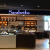 サラベスでリッチな朝食を!雰囲気も最高でデートにも◎