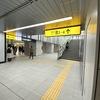 渋谷とか原宿のIKEAとかアキバとか行ってきた