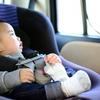 チャイルドシートの必要性 親の責任で子の一生が変わる事がある