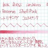 #0123 Private Reserve Shell Pink