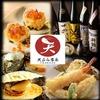 【オススメ5店】福島・野田(大阪)にある天ぷらが人気のお店