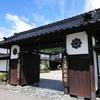 戸沢村の歴史と史跡をご紹介!🏞️