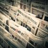 ニュースを見てないことを批判される悩みについて~『News Diet』ロルフ・ドベリ著 感想
