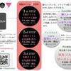 【5月】鳥山真翔ワークショップスケジュール