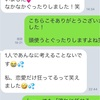 ■カウンセリングのご感想(*´з`)