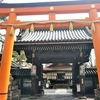 【京都】下御霊神社
