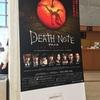 デスノート THE MUSICAL@新国立劇場 中 2017-9-18