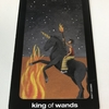 sun and moon tarot : king of wands
