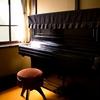 一芸の時に!盛り上がること間違いなしのクラシックピアノ曲4選