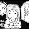 【4コママンガ】LINEいじめ事件勃発【PTAの黒原さん】
