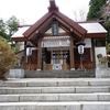 【御朱印】函館市元町 船魂神社