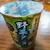 お気に入りのカップ麺 CGC旨みの一杯 野菜タンメン