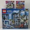 2017年3月に購入したオシャレハウス 41314 などレゴ フレンズの新作セットとレゴ シティ ポリスステーション 60141