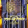 書籍:フラワーオブライフ第二巻 P290-299