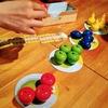 はじめてゲームを遊ぶなら 『マイファーストゲーム 果樹園』