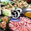 【オススメ5店】宇都宮(栃木)にある割烹が人気のお店